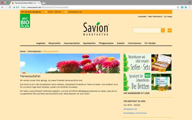Savion官網的動物實驗聲明