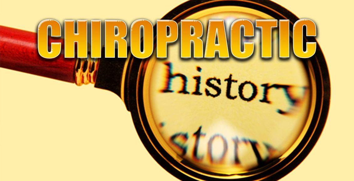 chiropractic history el paso tx.