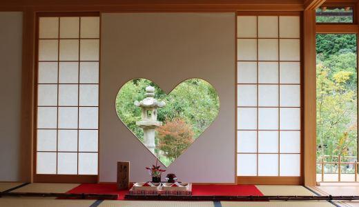 【京都】フォトジェニックな「ハートの窓」で有名な正寿院に行ってきたよ♪