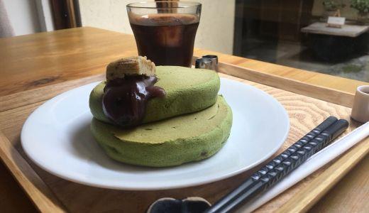 【京都烏丸】うめぞの CAFE&GALLERY 人気の抹茶のホットケーキ食べてきました🎵