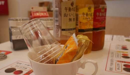 【工場見学~後編~】発見!「キリン午後の紅茶」リーフのこだわりツアーに参加してみました♪@キリン滋賀工場