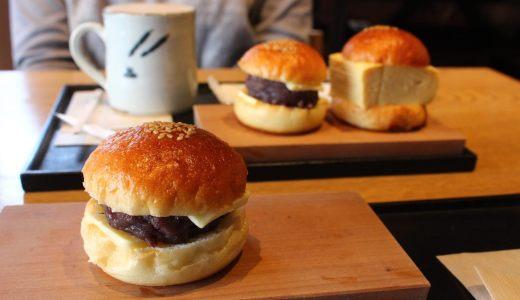 【京都】出し巻きサンドで有名なknot cafe(ノットカフェ)北野天満宮とセットで訪問したい!