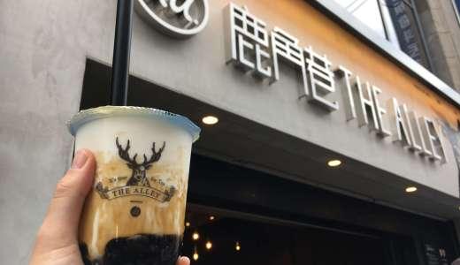 【京都】シカ印が印象的なTHE ALLEY 四条店のタピオカを飲んでみた!