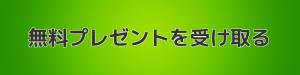 xY1anecBTjhprv91409980744_1409980887 (1)