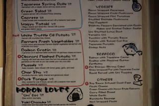photo credit: Torrance's Best Dive Bar Menu - 03 via photopin (license)