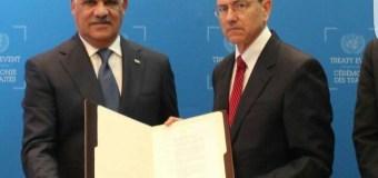 Organizaciones celebran ratificación de Acuerdo de París sobre el Cambio Climático