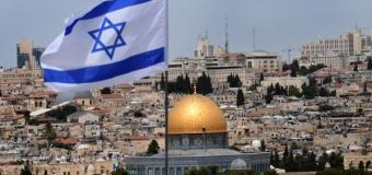 Israel es el tercer país más innovador del mundo en crecimiento económico