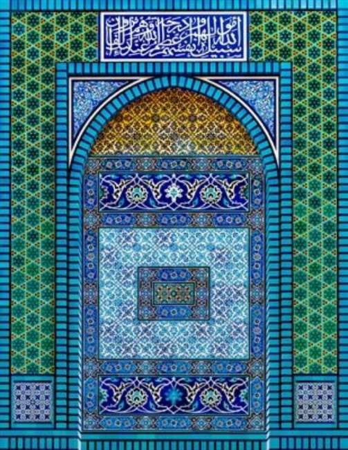 2017 Artists at Home Ben Johnson Dome of the Rock Niche 2