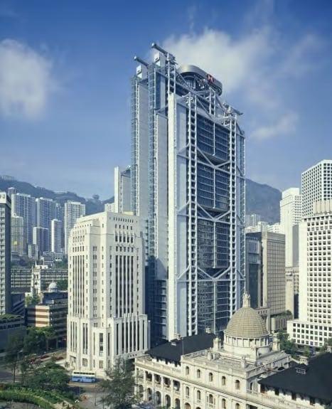 Shanghai Bank web image