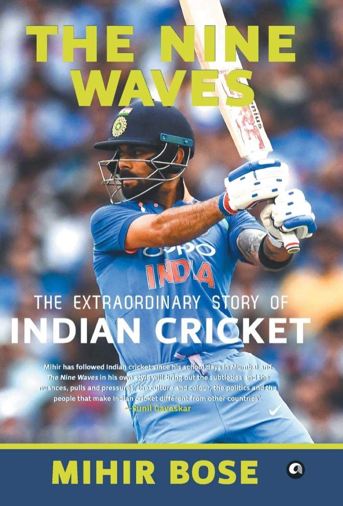 Mihir Bose - The Nine Waves