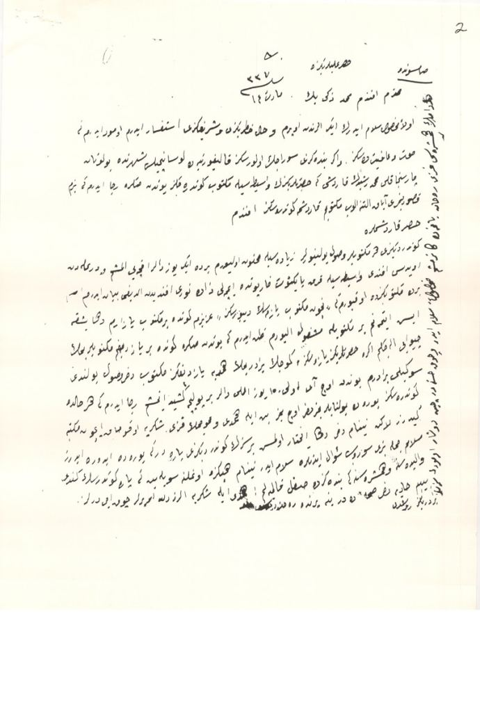 Zeki beg letters chitjian a turkish name living the life as an incognito turk for 6 years and would write letters on behalf of other armenian survivors discretely to find expocarfo