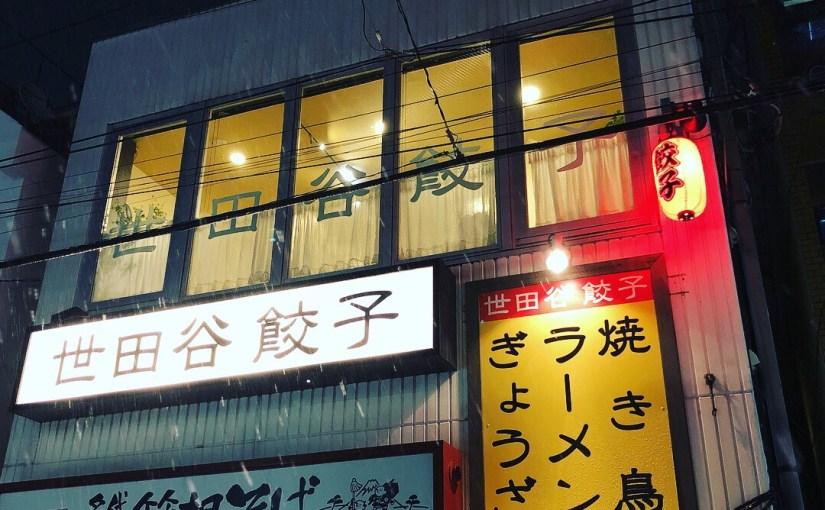 2/1 商店街新年会