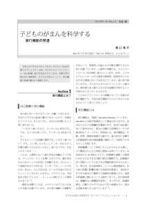 NaviBooklet_Vol010-sample