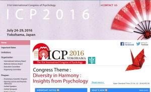 ICP2016web
