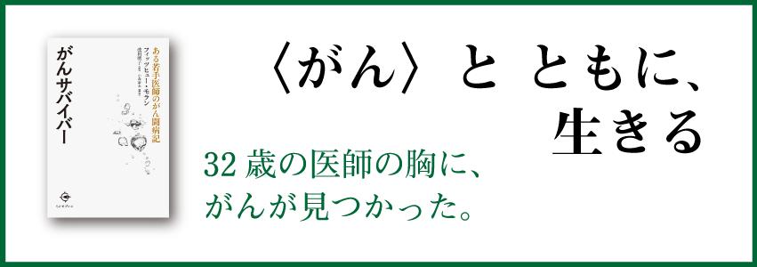 newbook_04
