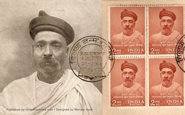 Lokmanya-Bal-Gangadhar-Tilak-Desktop-Wallpaper