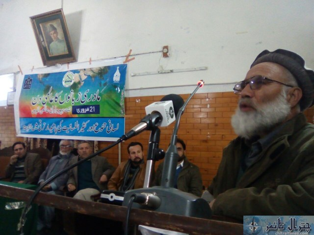 international languages day celebrated in Chitral 1