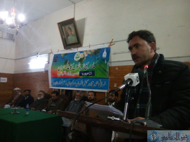 international languages day celebrated in Chitral 10