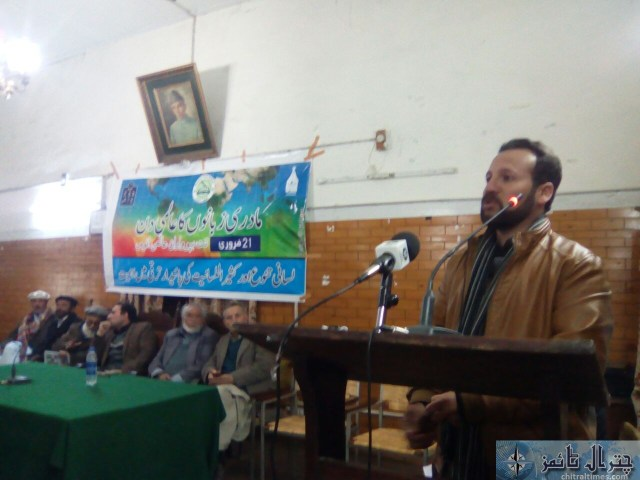 international languages day celebrated in Chitral 6
