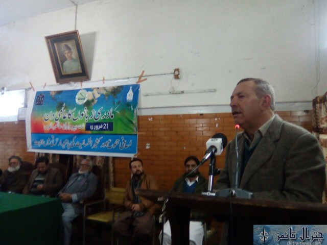 international languages day celebrated in Chitral 8