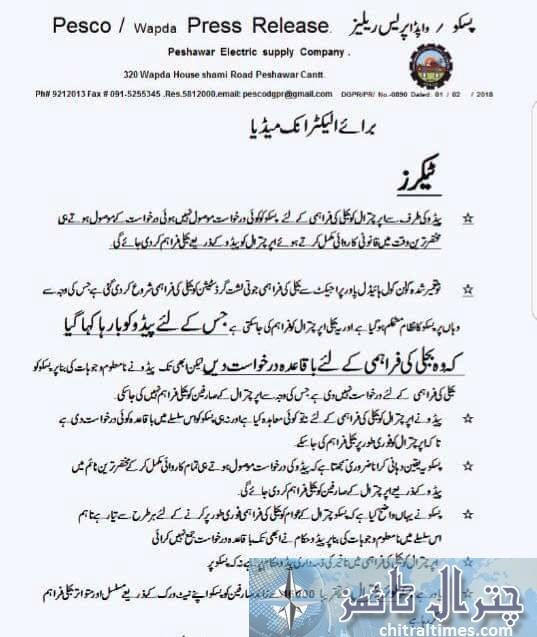 pesco press release