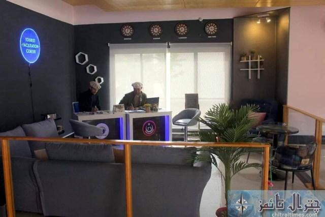 tourist information center chitral airport 1