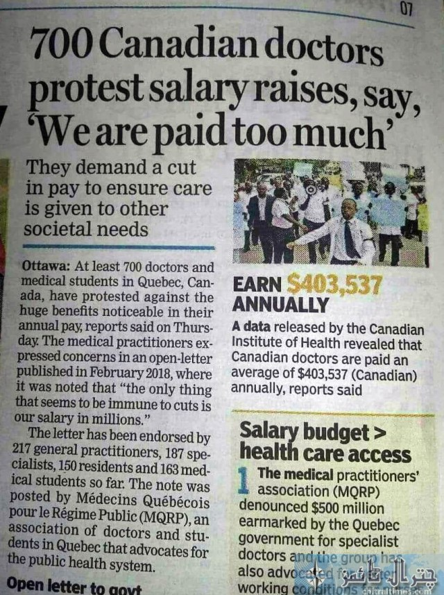 700 canadian doctors protest for salary raises