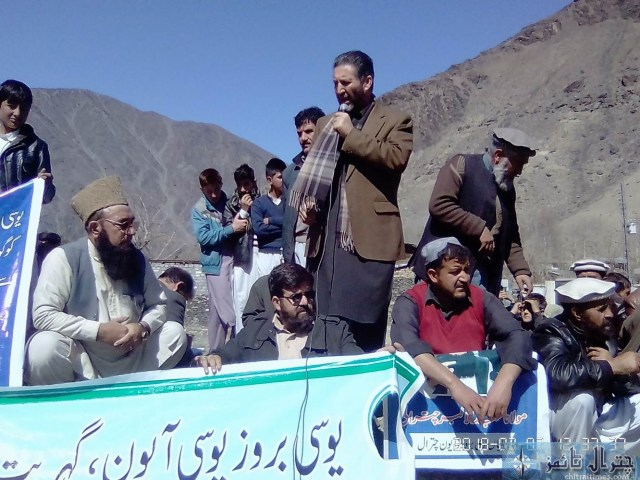 Broze Chitral protest 3