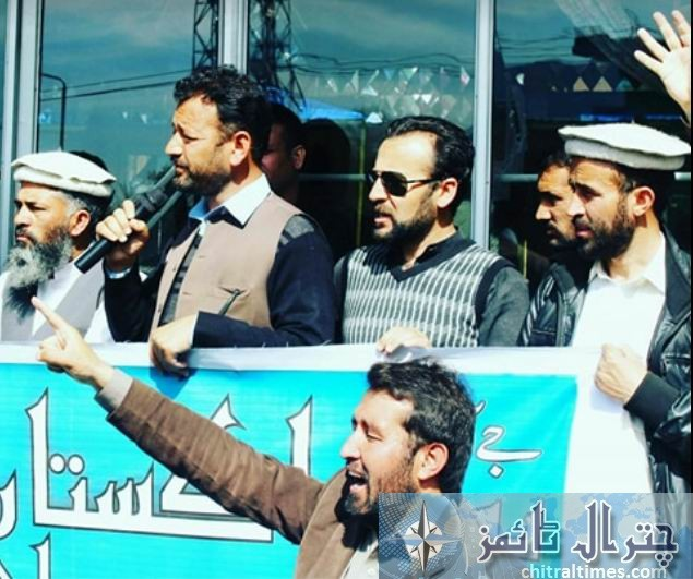 jui youth chitral
