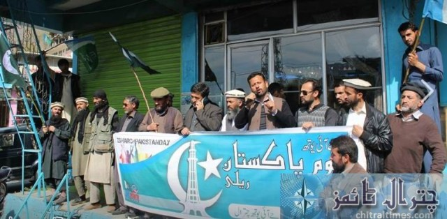jui youth chitral 2