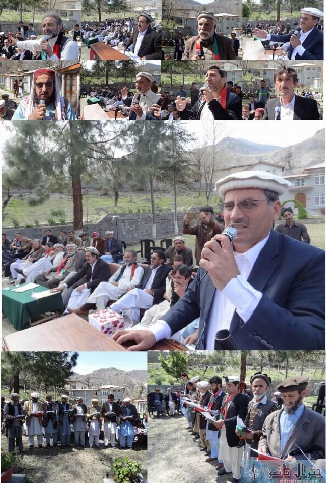ppp chitral Halaf berdari2