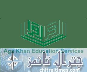 akesp logo