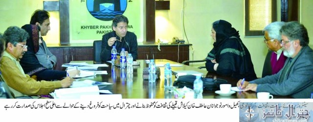 KP Senior Minister for Sports and Culture Atif Khan meeting on kalash culture