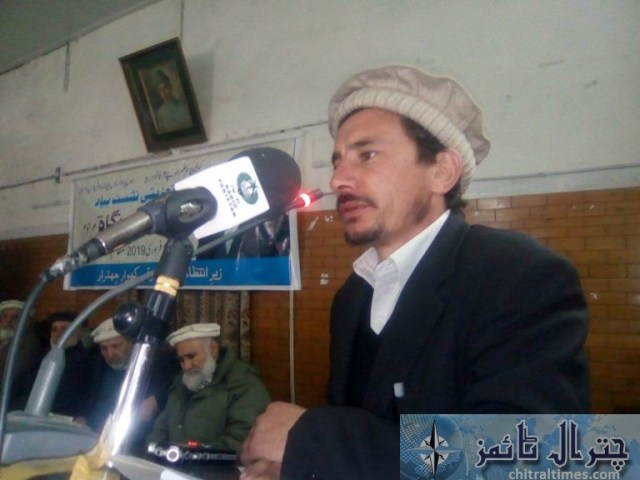 moula nigah taziate refrence chitral 1