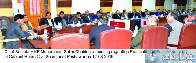 Cheif Secretary meeting on polio eradication2