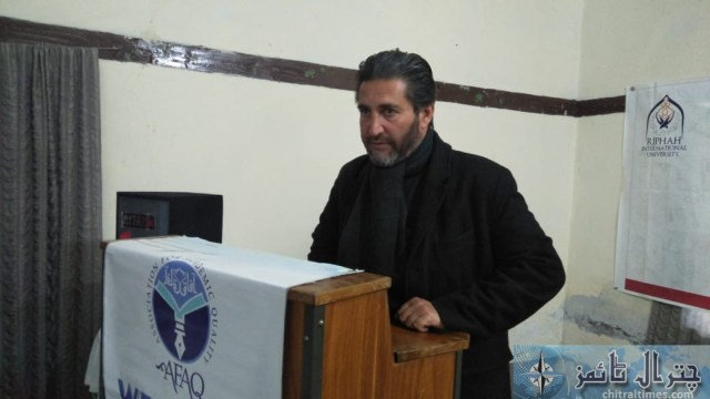 District nazim speech at afaq quiz competition chitral award distribution cermoney