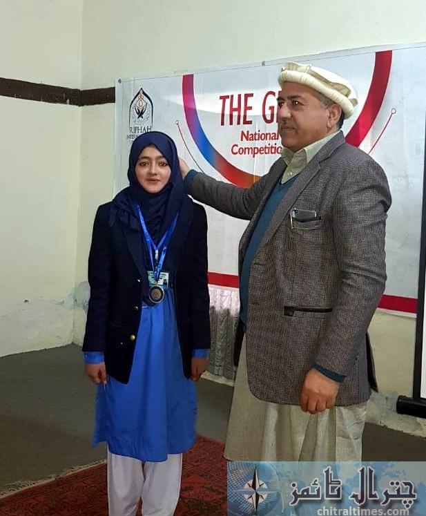 afaq quiz competition chitral award distribution cermoney saba kausar