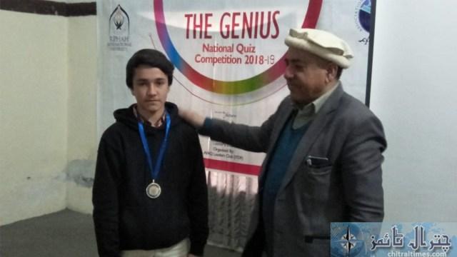 afaq quiz competition chitral award distribution cermoney22