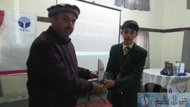 afaq quiz competition chitral award distribution cermoney3
