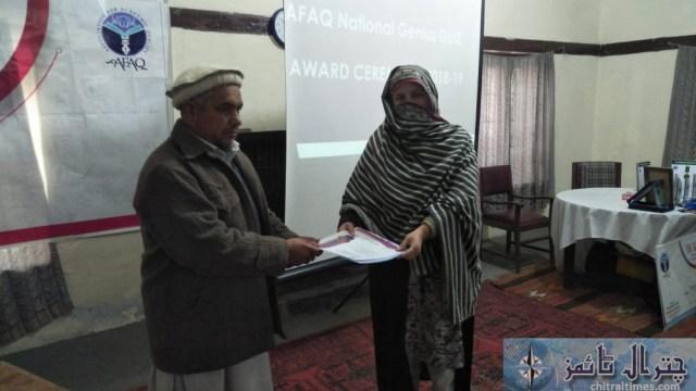 afaq quiz competition chitral award distribution cermoney4