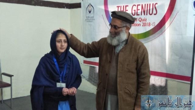 afaq quiz competition chitral award distribution cermoney8