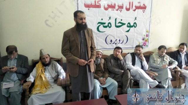 SDP Pesco Chitral press forum 2