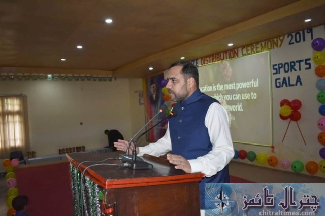 fcps chitral annual prize distribution 1