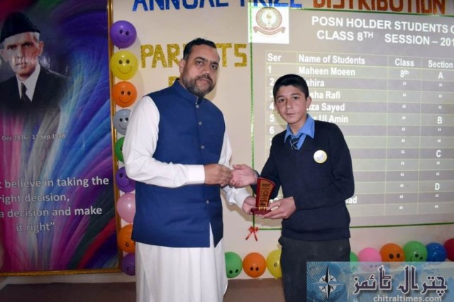 fcps chitral annual prize distribution 3