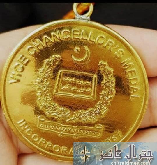 humma nawaz gold medal chitrali 2