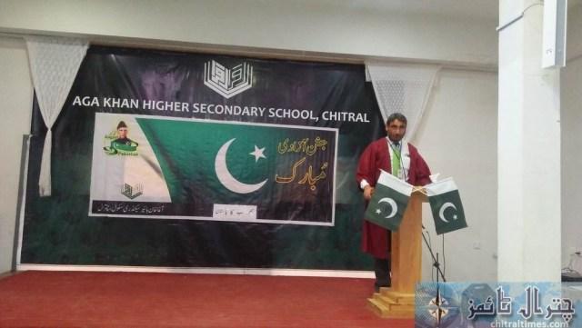 akhss seenlasht independene day celebrated5