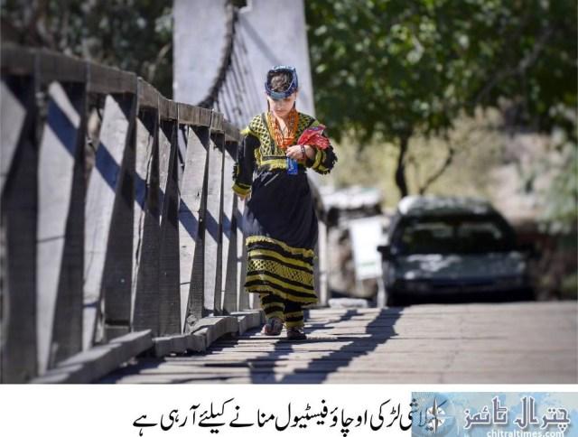 kalash festival Ochaw started in Chitral 21