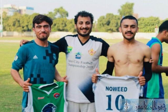 Chitrali footballer of KP lines 1