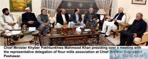 CM Photo Flour Mills Delegation