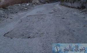 chitral booni road 12